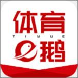 腾讯体育鹅电脑版(体育资讯)v0.0.3