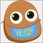 土豆化学高级版(化学学习)v2.8.5