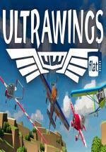 超级滑翔翼(Ultrawings FLAT) SiMPLEX硬盘版