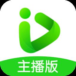 爱奇艺直播主播版V4.8.0官方版