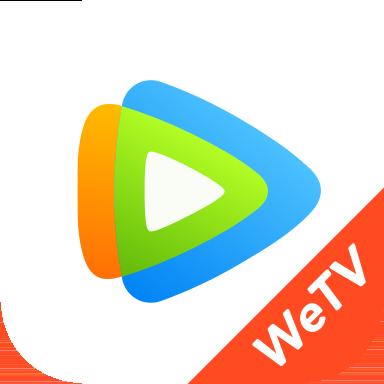 WeTV(腾讯视频国际版)v3.1.0.5739 最新版