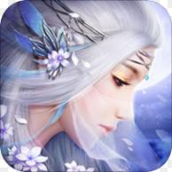 无终仙境华为版1.0.0