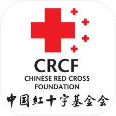 红方舟(中国红十字基金会)