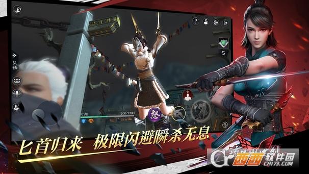 流星蝴蝶剑手游苹果版 v1.0.380958 ios版