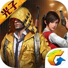 和平精英画质修改器appv4.7.2安卓版免费版