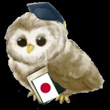 日语日常用语2.0