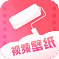 魔秀壁纸app