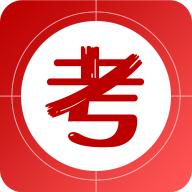 易游通导游考试app