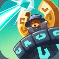 帝国守卫战汉化版(Realm Defense)