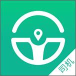 车队助手司机端手机最新版1.3.1
