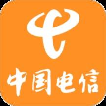 广东天翼电信客户端