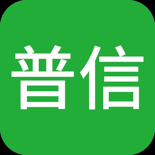 普信卡管家app