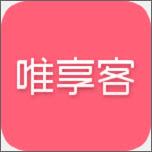 唯享客最新版3.2.5