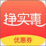 挣实惠最新版(手机购物)1.0.2