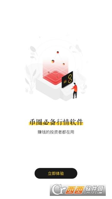 币卡丘app