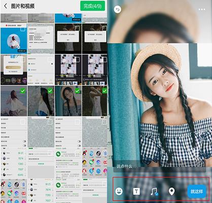 图片合成视频_微信视频动态图片怎么合成视频_西西软件资讯