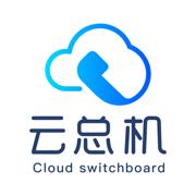 天翼云总机app