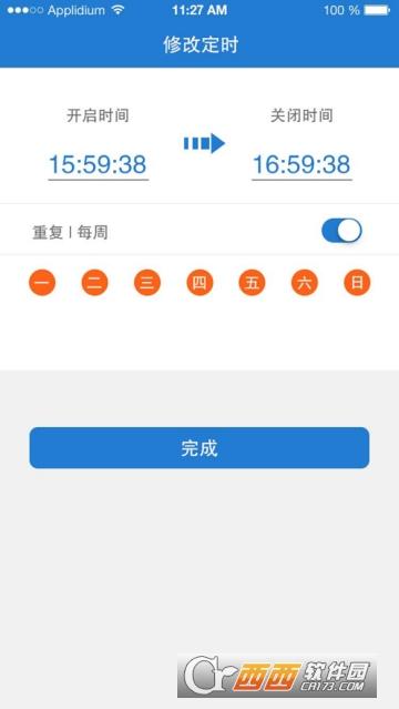 so智能app V1.2
