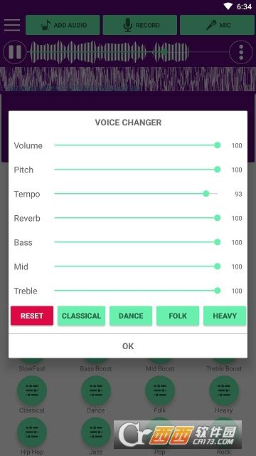 改变你的声音 v1.2.5 安卓版