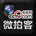央视网微拍客app1.0.1