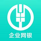 农行企业掌银官方app