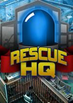 救援总部大亨Rescue HQ - The Tycoon 免安装硬盘版