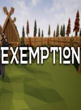 豁免(Exemption) 英文免安装版