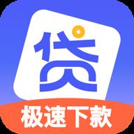 虾球贷款管家安卓版v1.0.3