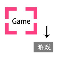 游戏翻译助手app3.5.1.1