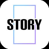 StoryLab日常拍立得拼贴手帐v1.2 安卓版