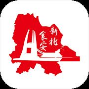 经开汉南食安v3.1.0 安卓版