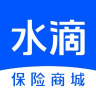 水滴保险商城v2.5.8 安卓版