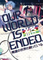 我们的世界走向终结Our World Is Ended