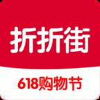 折折街app