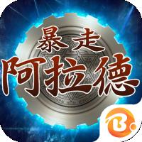 地下城:宿命之门免费版appV3.00.96安卓版