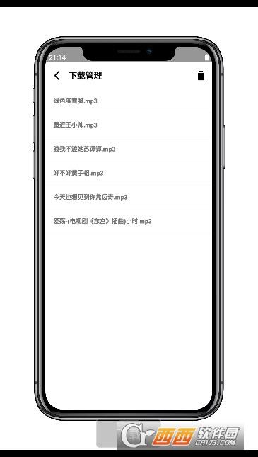 陌享音喵 v1.0安卓版