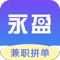 永盈兼�拼��app