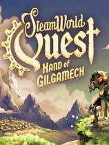 蒸汽世界冒险吉尔伽美什之手免安装绿色中文版