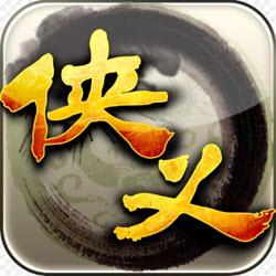 侠义华为版v1.0.338安卓版
