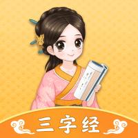 婷婷三字经(早教育儿)