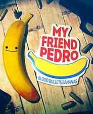 我的朋友佩德罗中文版游戏