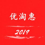 淘��惠券助手app