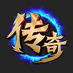 最新屠龙传奇变态版v3.3.15安卓版