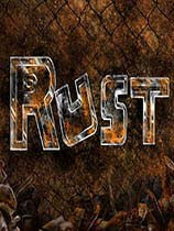 腐蚀(Rust)