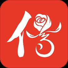 信易玫瑰商户端