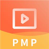PMP视频课件v1.0.0 安卓版