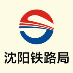 沈铁社保app苹果版