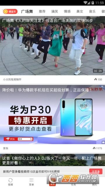 招财广场舞app 1.0.0安卓版