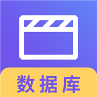 数据库系统工程师视频v1.0.0 安卓版