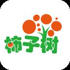 柿子树早期教育app